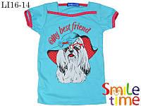 Футболка для девочки с принтом рост 110-116|128-134 SmileTime голубая My Best Friend