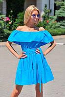 Женское летнее прямое платье c открытыми плечами, фото 1