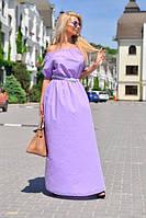 Женское летнее платье в пол с открытыми плечами, фото 1
