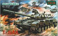 Модель сборная SKIF Танк Т-64А (МК202)