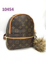 Стильный Рюкзак мини LV Louis Vuitton brown vintage  (реплика Луи Витон)