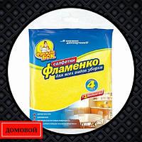 Салфетки для уборки Фрекен Бок Фламенко 5 шт (50703564)