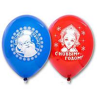 """Воздушные шары  Дед мороз и снегурочка 14"""" (35 см)"""