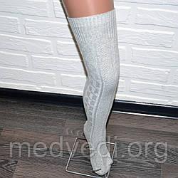 Заколенки гольфы светлосерые женские, шерстяные гетры выше колена