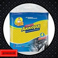 Салфетка для уборки Фрекен Бок Аккорд 4+1 шт (50708008)