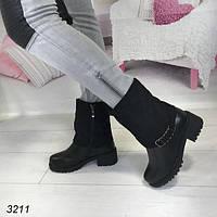 Ботинки женские на меху, Зима + Бесплатная доставка Закажи! 36,37,38,40,41 р-ры