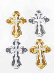 Нашивки Крестики православные