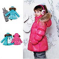 Теплый Зимний комплект с отстегивающейся овчиной для девочек 86-116р