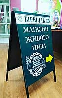 Штендеры