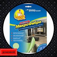 Салфетка для бытовой техники и мебели Фрекен Бок 1 шт (50703541)