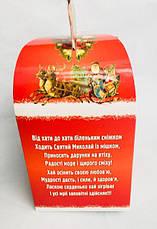 Картонная упаковка для конфет Сундук Св. Миколай на вес до 700г, от 1 штуки, фото 3
