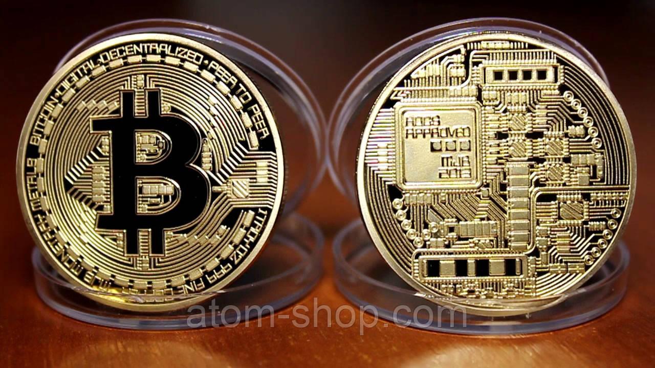 Монетка биткоин купить советник форекс стелс скачать бесплатно