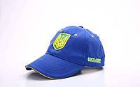 Кепка спортивная (бейсболка) взрослая Украина CO-1929 (х-б, р-р 56-58см, синий-желтый)