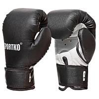 Перчатки боксерские тренировочные 10 OZ (кожвинил)
