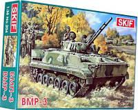 Сборная модель SKIF БМП-3 (МК204)