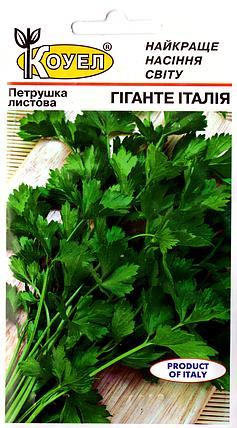 Семена петрушки Гиганте Италия 3г Коуел, фото 2