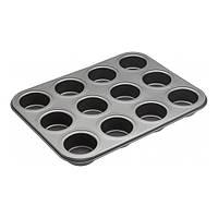 Набор форм для выпекания пирогов Nordic Ware Mini Pie 17,8 см (42315)