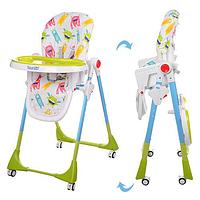 Детский стульчик для кормления M 3553-13