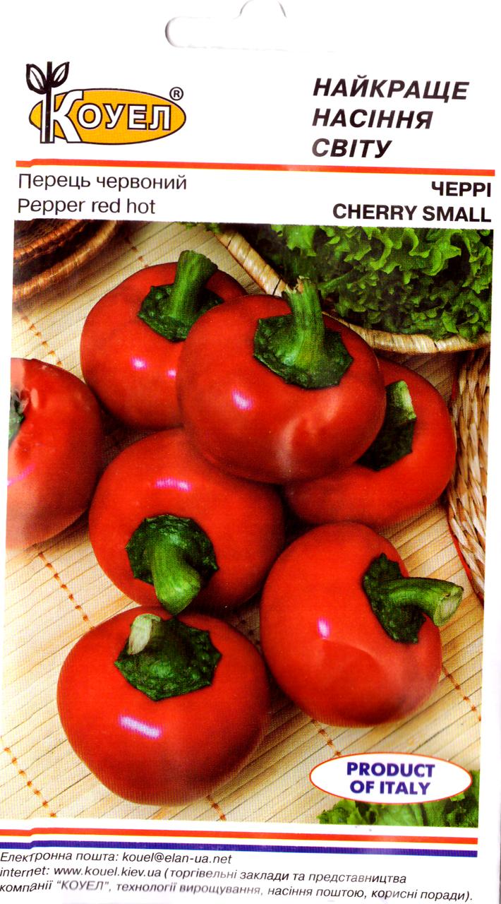 Семена перца Черри красный 0,5г Коуел