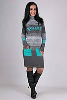 Платье вязанное Меланж - мята: 44-48