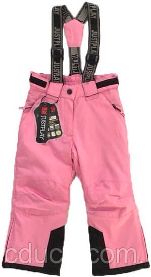Лыжные штаны на девочку Just Play размер 92/98-116/122