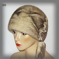 Меховая женская шапка из норки (шарик)