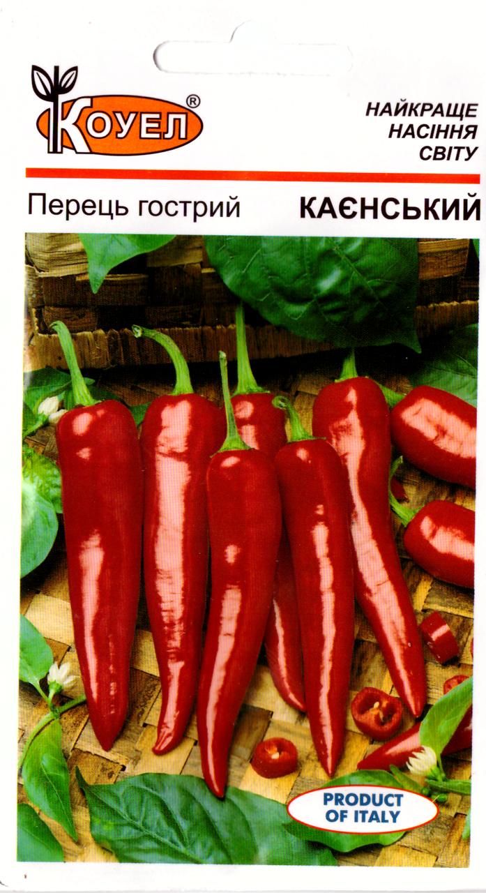 Семена перца острого Каенский 0,5г Коуел