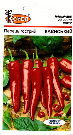 Семена перца острого Каенский 0,5г Коуел, фото 2