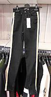 Джинсы женские, купить оптом со склада женские джинсы, ER 1940 DJJ-0001