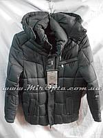 Куртка мужская зимняя 213-F15 купить оптом в Украине
