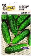 Семена огурца Элиза Ф1 15шт Коуел