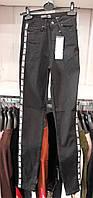 Джинсы женские, купить оптом со склада женские джинсы, ER 1940 DJJ-0002