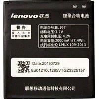 Аккумулятор для Lenovo S720/S750/S870/A800/A820 (BL-197)
