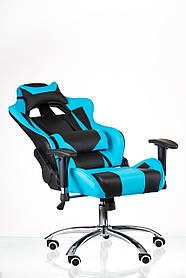Кресло еxtrеmеRacе black/bluе (Special4You-ТМ)
