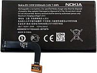 Аккумулятор для Nokia Lumia 1020 (BV-5XW)