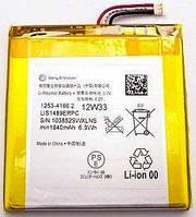 Аккумулятор для Sony 1253-4166.2 (Xperia Acro S LT26w)
