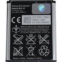Аккумулятор для Sony Ericsson BST-43