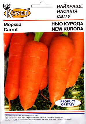 Семена моркови Нью Курода 10г Коуел, фото 2