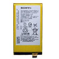 Аккумулятор для Sony LIS1594ERPC (Xperia Z5 Compact/Xperia XA Ultra)