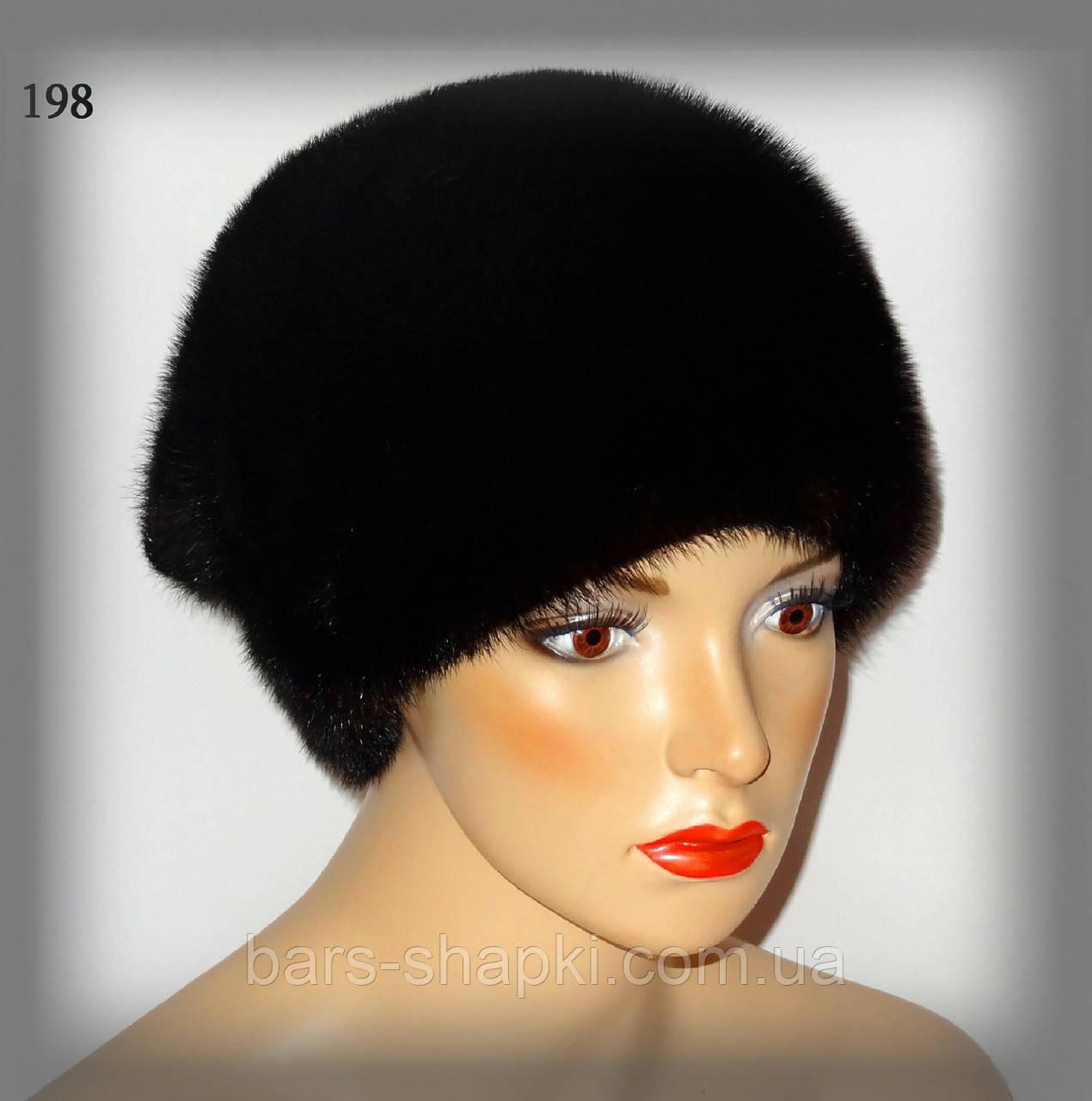 Женская меховая шапка из норки(с пряжкой)