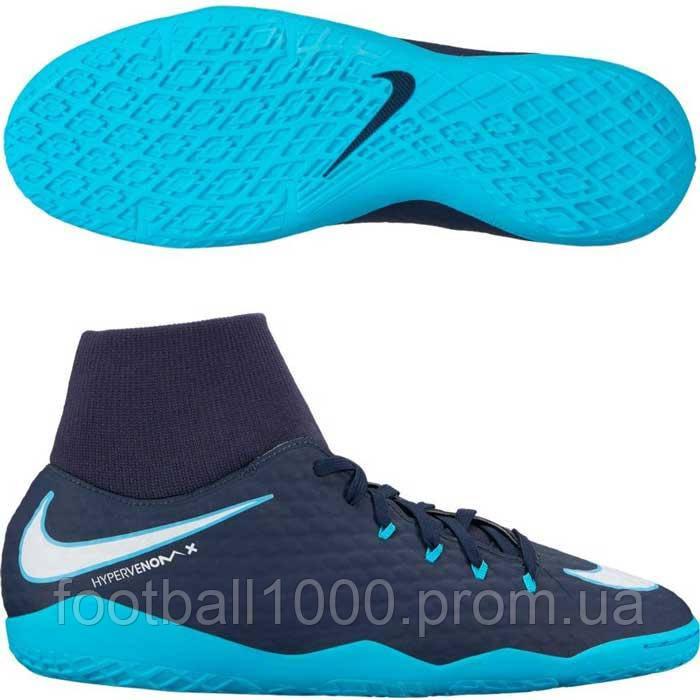 d4c39c4e Футзалки Nike Hypervenom Phelon III DF IC 917768-414: продажа, цена ...