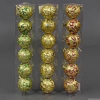 """Новогодняя игрушка """"Шарики"""" 6шт в упаковке, 3 цвета рисунка на золотом шаре, d=6см"""