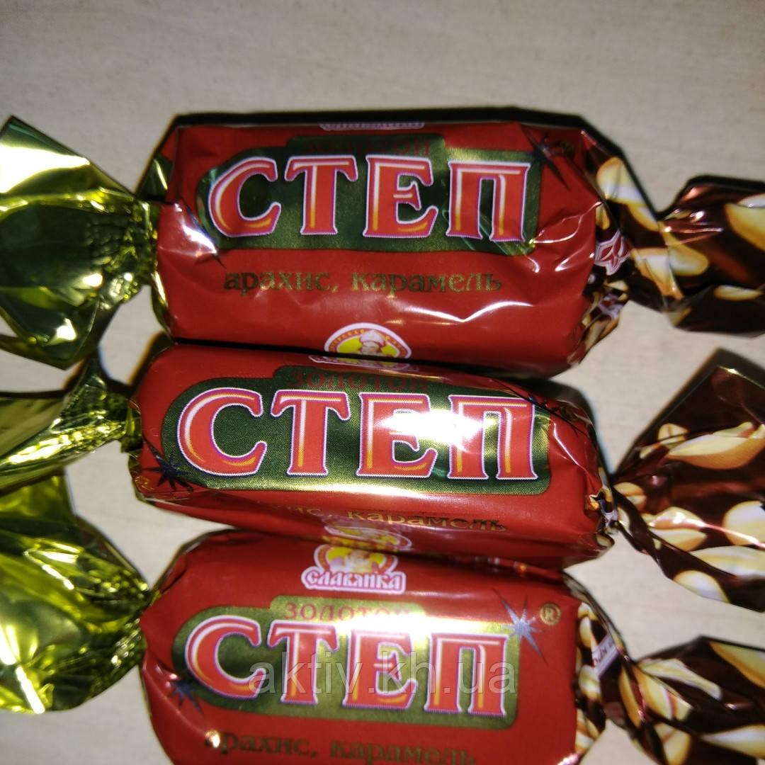 Шоколадні цукерки Золотий Степ кондитерської фабрики Слов'янка