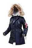 Зимняя женская куртка N-3B Vega Parka Blue Metallic (Thinsulate) AIRBOSS, фото 2