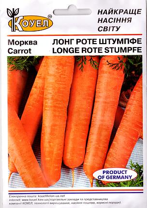 Семена моркови Лонге Роте Штумпфе 10г Коуел, фото 2