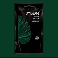 Краска для ткани DYLON Dark Green - для покраски вручную