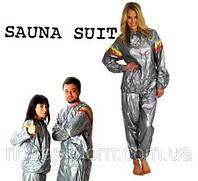 """Костюм-сауна для похудения и снижения веса """"Sauna Suit"""" термо костюм"""