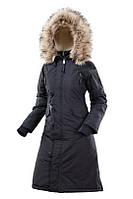 Акция!Зимняя женская куртка аляска парка Airboss N-7B Eileen, фото 1