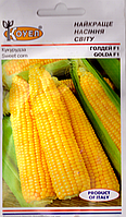 Семена кукурузы Голдей 2г Коуел