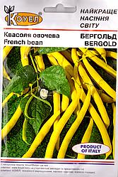 Семена фасоли Бергольд 20г Коуел